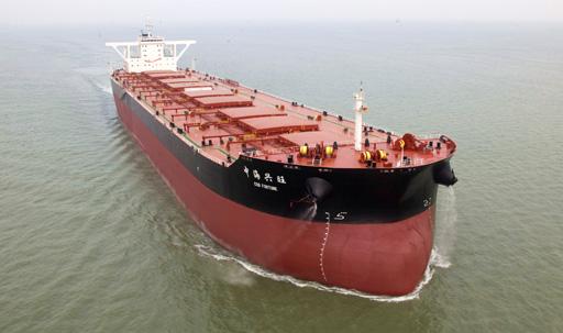230000载重吨矿砂船